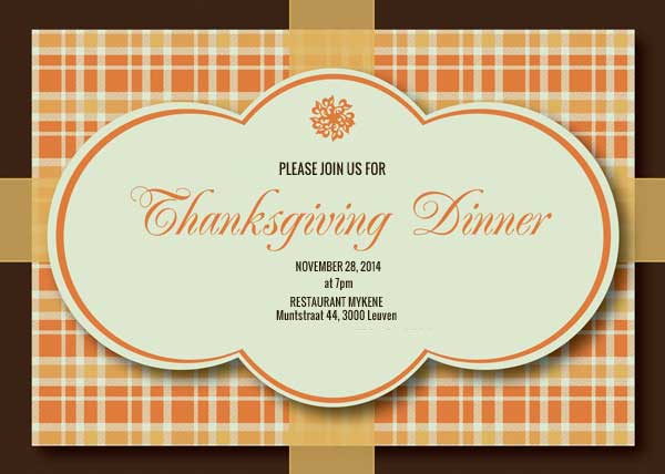 November 28, 2014: Fulbright Thanksgiving Dinner