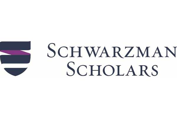 May 27, 2015: Info Session on the Schwarzman Scholars Program